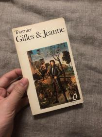Gilles & Jeanne 【《礼拜五,或太平洋上的灵薄狱》、《桤木王》作者 米歇尔·图尼埃 作品,法文版】小开本