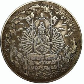 观世音神像风水聚财提普古玩收藏古钱币古董银元