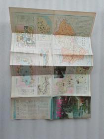济南市交通图