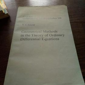 Geometrical methods in the theory of ordinary differential equations 常微分方程理论的几何方法