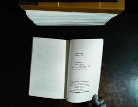 诗经:古典文学导读丛书