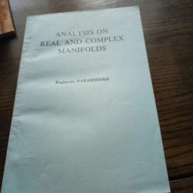 Analysis on real and complex manifolds 实流形和复流形上的分析
