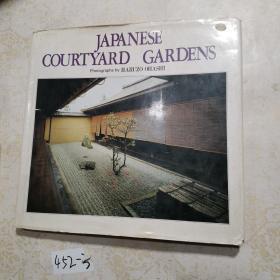 Japanese Courtyard Gardens : Tsuboniwa-日本庭院花园:Tsuboniwa