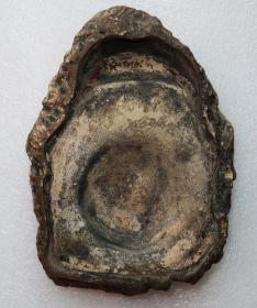 齿石砚 砚台 民国11年  齿石产地益阳桃江浮邱山 清代朝廷贡石
