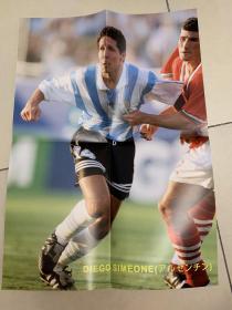 足球海报  1994世界杯阿根廷球星西蒙尼