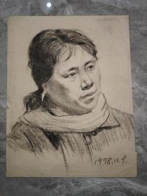 保真书画:1978年 素描 戴围巾的妇女