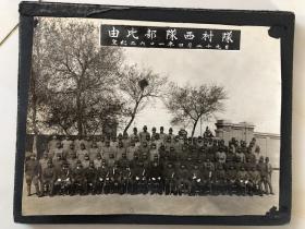 民国抗战时期日军由比部队西村队日本鬼子大合影老照片,大尺寸,前排拿指挥刀