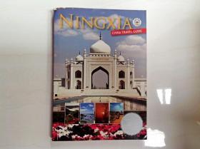 B202856 ningxia-china -CHINA TRAVEL GUIDE
