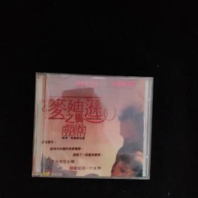 VCD  梦迪逊之桥   盒装2碟装