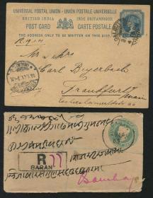 1903年印度半安那邮资封加贴维多利亚女王像2枚,挂号实寄封一件;另维多利亚女皇邮资实寄片一件