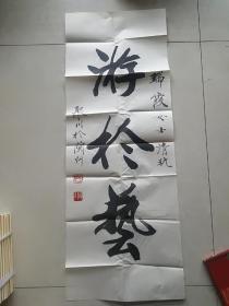 甘肃省书法家协会名誉主席 何裕(何聚川)书法 保真