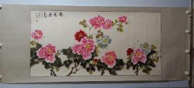 保真书画, 知名画家王爱珍牡丹国画一幅,原装裱横批,画心尺寸68×135.5cm