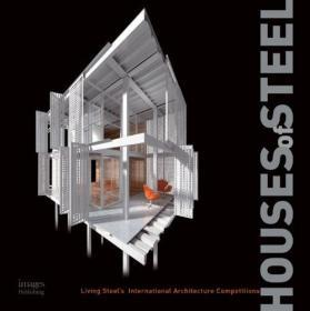 Houses of Steel