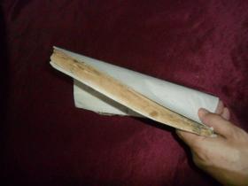 (乾隆年序)木板,写刻本《书法正宗》全一册