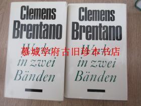 德国浪漫派诗人《布伦塔诺文集》CLEMENS BRENTANO: WERKE IN ZWEI BÄNDEN