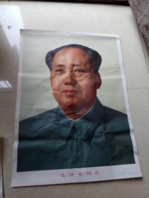 毛泽东主席 毛主席标准像(2开)宣传画