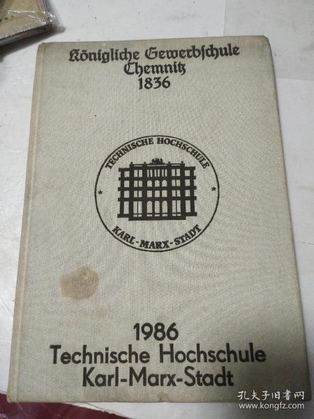 【德文原版 /布面精装】Königliche Gewerbschule Chemnitz 1836 ---1986 —GESCHICHTE DER TH KARL .MARX STADT