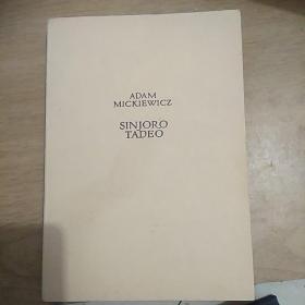 SINJORO TADEO 外文原版