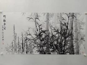 保真书画,蚁桂洲(一草)先生四尺整纸国画《竹报平安》一幅,展览作品