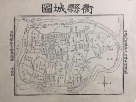 衢州老地图《衢县城图》民国二年原版,2019年原大高清宣纸复制影印。
