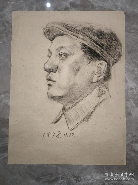 保真书画:1978年 素描 戴帽子男子像