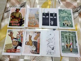 32开文革宣传画141张合售