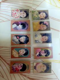 民国美女系列烟卡20张合售