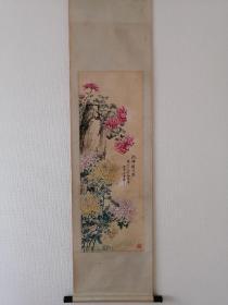 张天一 菊 民国 手绘古画 回流字画 日本回流