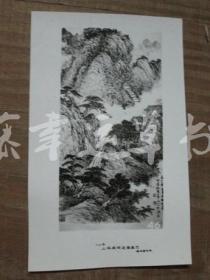 黑白照片一张:山水画(1982年上海画院迎春画展)沈迈士 绘画