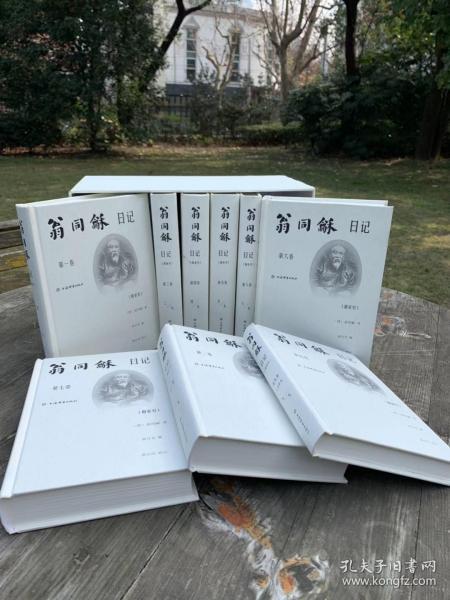翁同龢日记(附索引) (清)翁同龢 著 翁戈 编 翁以钧 校订 上海辞书出版社9787532653607