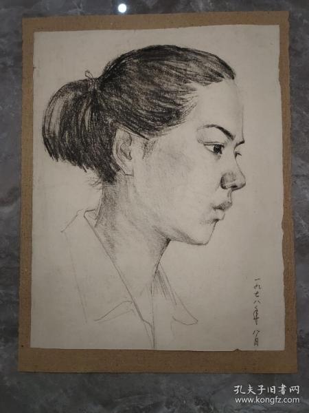 保真书画:1978年 素描 少女像