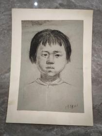 保真书画:1978年 素描 小女孩