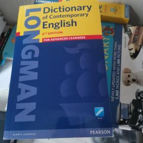 Longman dictionary of contemporary English 6 edition Arab paper