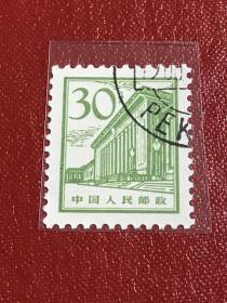 """普13《北京建筑》盖销散邮票12-11""""人民大会堂"""""""