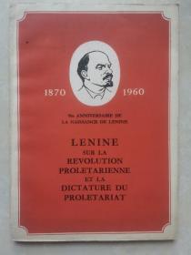 列宁论无产阶级革命和无产阶级专政(法文)
