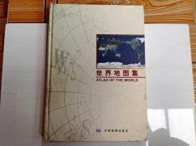 B202797 世界地图集