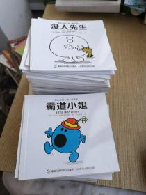奇先生妙小姐. 新译本,81本合售, 非常好的一套童书,精美的插画,幽默的文字,