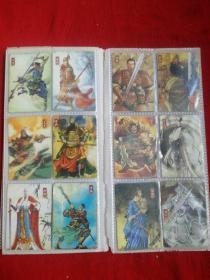 华丰,三国英雄会 魔法卡(62张不同)