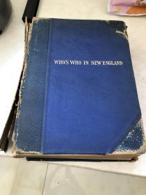 1916年年英文原版who's who in new england英格兰名人录,精装大厚册全,书口三面刷金