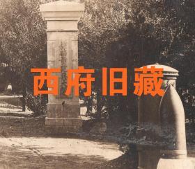 民国老照片,日占时期的辽宁旅顺重炮兵大队大门老照片