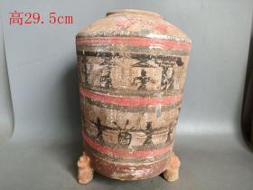 宋代老窑瓷罐