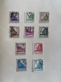 信销盖销邮票 普13 普票 北京建筑 10张合售