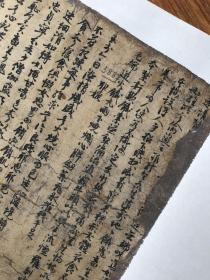 敦煌遗书 法藏 P3887十恶十戒手稿。纸本大小30*175厘米。宣纸原色微喷印制。