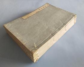 嘉庆13年,日本写刻本,清吴孟举,吴自牧选《杨诚斋诗钞》5册全,日本文化5年(1808年)大开本全套。。