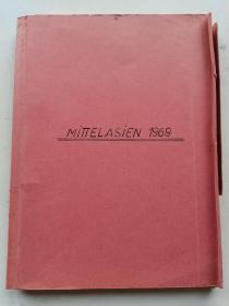 1969年《西亚见闻》手稿一册德文原著,内附插图原件若干
