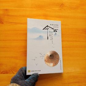 为你打开的雨伞 CD 谭晶 吴永飞 郑洁 演唱