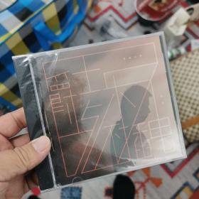 李志 cd 爵士乐 不插电
