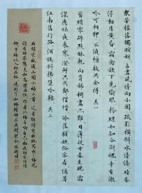 【保真】山东省书协会员、知名书法家张卫国精美小品:林逋《山园小梅二首》