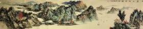 【保真】收藏重器-当代黄宾虹书画院教授、实力派画家张跃武2.4米仿古宣纸大幅山水长卷:溪山帆影图
