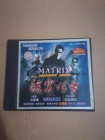 VCD光盘:骇客任务